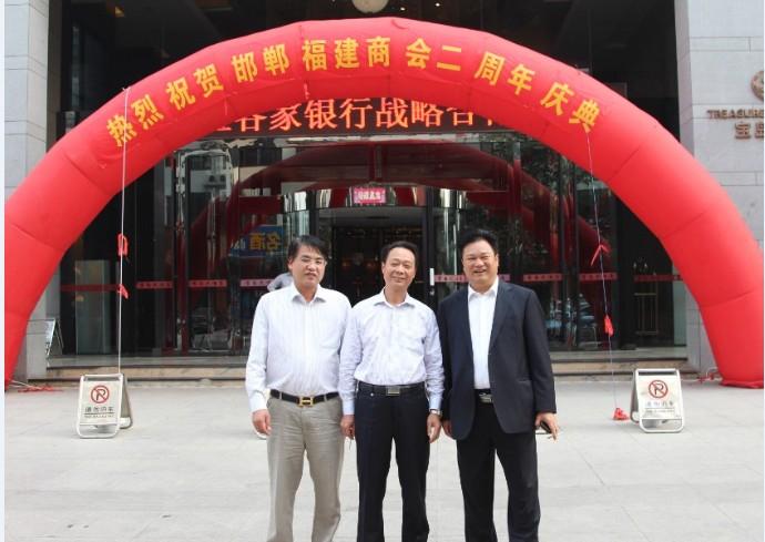 邯郸福建商会坐落在邯郸市高开区文明路9号宝岛大酒店六层.